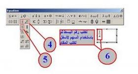 كسر 3.jpg