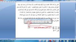 كتابة الكسر3.jpg