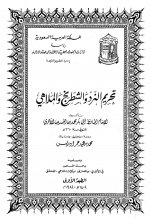 Pages from TAHREEM.jpg