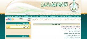 alitehad_alalamy_2.jpg