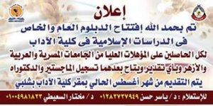 11749274_1654154764797390_1254862469_n.jpg
