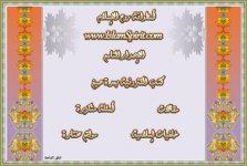 islamspirit_dvd09_pic_01.jpg